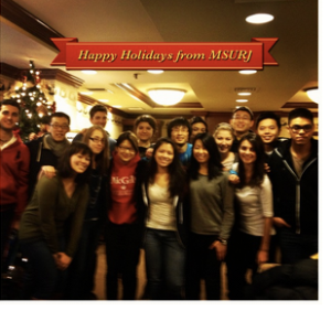 Happy Holidays from MSURJ